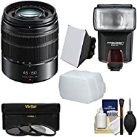 Panasonic Lumix G Vario 45-150mm f/4.0-5.6 OIS Lens with 3 Filters + Flash & 2 Diffusers + Kit for G5, G6, GF5, GF6, GH3, GH4, GM1, GX7 Cameras