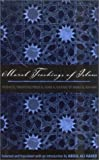 img - for Moral Teachings of Islam: Prophetic Traditions from al-Adab al-mufrad by Imam al-Bukhari (Sacred Literature Series) book / textbook / text book