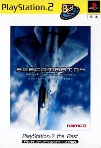 ACE COMBAT 04 shatterd skes [プレイステーション2 the Best]の商品画像