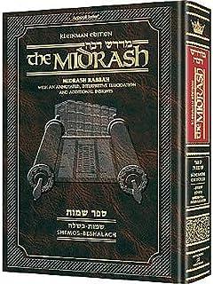 Kleinman edition the midrash rabbah bereishis vol 2 lech lecha kleinman ed midrash rabbah shemos vol 1 parshiyos shemos through beshalach fandeluxe Choice Image