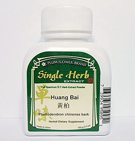 Amur Cork Tree Bark Herb Extract Powder / Huang Bai / Phellodendron Chinense, 100g or 3.5oz (Holistic Granules)