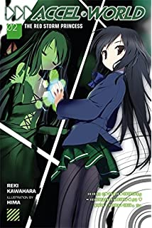 Accel World Vol 2 Light Novel The Red Storm Princess