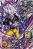 スーパードラゴンボールヒーローズ UM10-CP7 フュー CP
