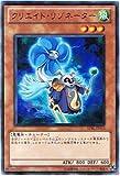 遊戯王 STBL-JP013-R 《クリエイト・リゾネーター》 Rare