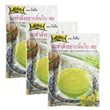 Lobo : Thai Custard Dessert Mix Pandan Flavor 4.2 Oz.(120g) - Pack of 3