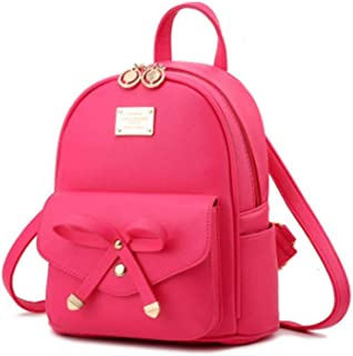 Women's vintage backpack, PU leather casual style travel backpack, small school bag for teenage girls