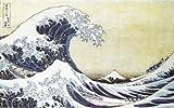 Hokusai The Great Wave Giant Poster by Katsushika Hokusai 55 x 39in