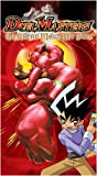 Duel Masters:Go Ahead Make My Duel [VHS]