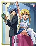 Hayate the Combat Butler (Hayate no Gotoku!) 2nd season 01 [Limited Edition] [Blu-ray]