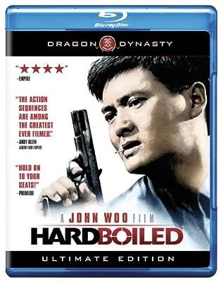 Hard Boiled [Blu-ray]