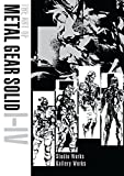 #2: The Art of Metal Gear Solid I-IV