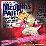 : Meowth's Party (CD3)