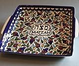 Matzah Plate for the Seder Night, Matzah Holder for
