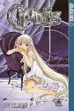 Chobits: Volume 7: v. 7