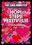 Animation - The Idolm@Ster (Idolmaster) 8Th Anniversary Hop! Step!! Festiv@L!!!@Yokohama0804 (2DVDS) [Japan DVD] COBC-6536