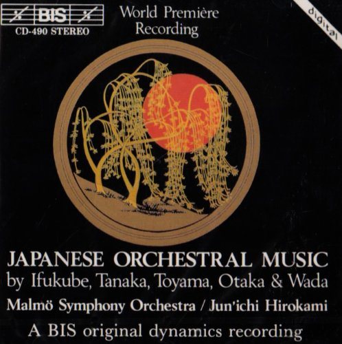 Price comparison product image Japanese Orchestral Music / Various