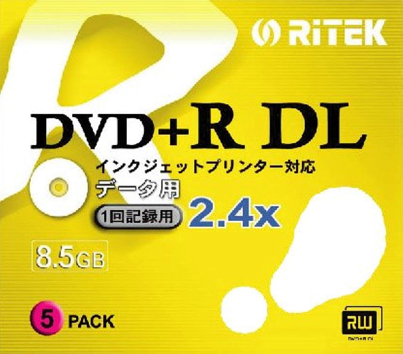 リングステップハイライトM-DISC 1000年保存可能な長期保存用DVD 4倍速 インクジェットプリンタ対応(ホワイト) ポットケース入り 10枚 MDDPR04WIP-10