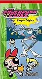 The Powerpuff Girls - Boogie Frights [VHS]