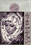 Little Annie - Four Pieces Of Heart - 12 inch vinyl