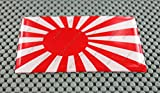 3d detail supplies - Rising Sun Flag 旭日旗 Domed 3d Decal Sticker Japan Flag