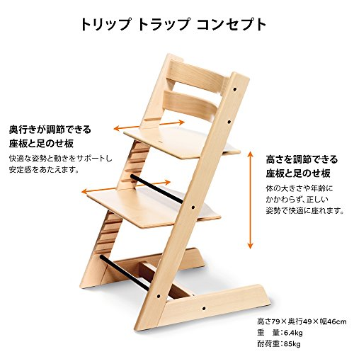 Stokke Tripp Trapp Chair, Natural by Stokke (Image #3)