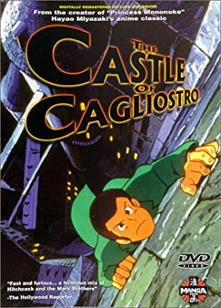 4cbbcf6dd Amazon.com: The Castle of Cagliostro (Lupin the III): Yasuo Yamada ...