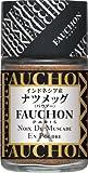 FAUCHON nutmeg powder (Indonesia) 32gX5 pieces