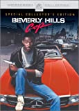 Beverly Hills Cop (Widescreen) [Import]