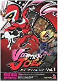 VIEWTIFUL JOE Vol.1 [DVD]