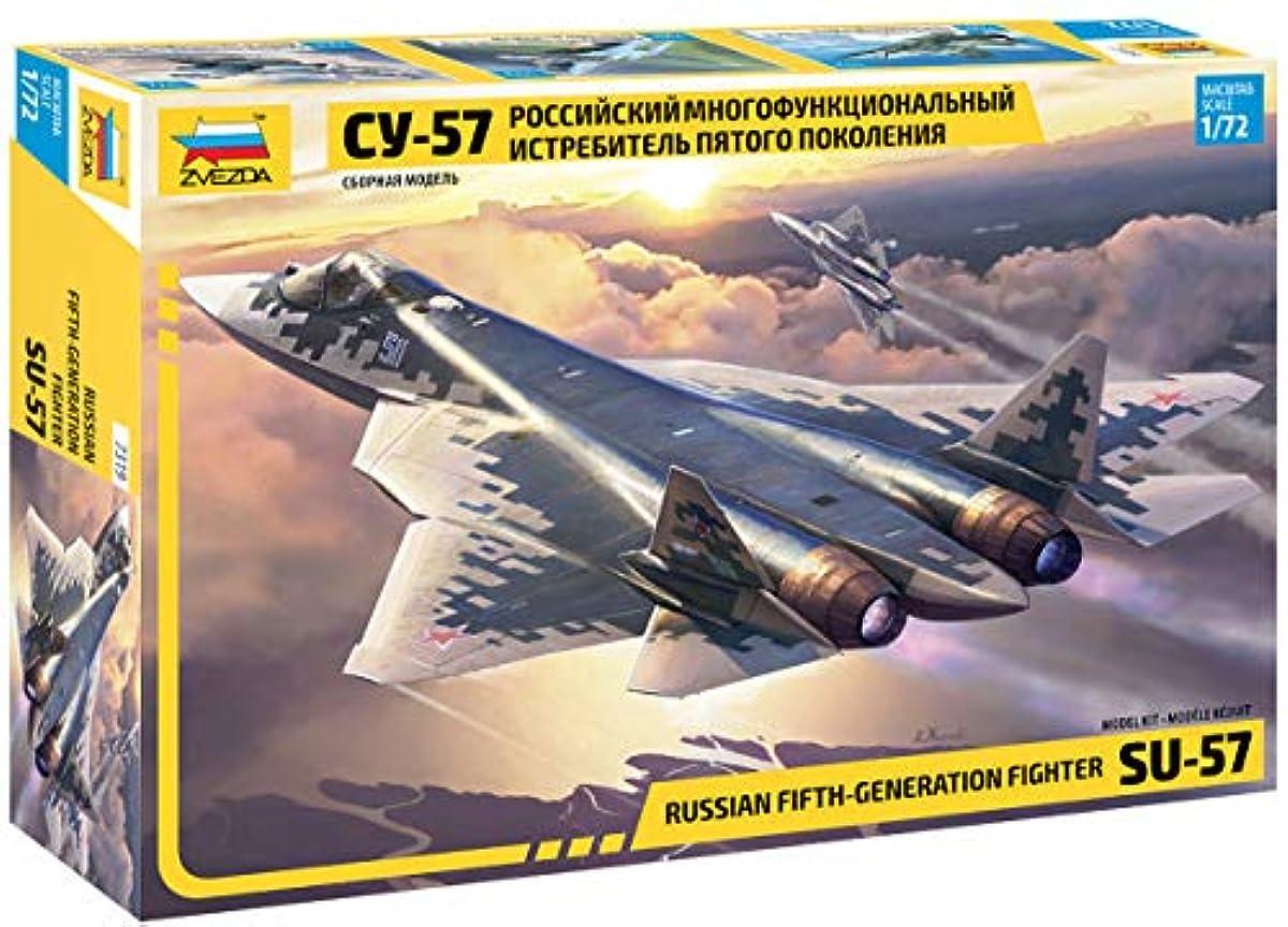 [해외] 의베즈다 1/72 러시어 공군 스호이 SU-57 프라모델  ZV7319
