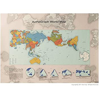 Amazon Com Authagraph World Map A New World Map