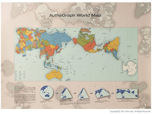 AuthaGraph World Map. A new world map reengineered to represent the true relative sizes of continents & seas. The Winner of 2016 GOOD DESIGN GRAND AWARD in Japan