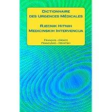 Dictionnaire des Urgences Médicales / Rjecnik Hitnih Medicinskih Intervencija: Français - Croate / Francusko - Hrvatski (French Edition)