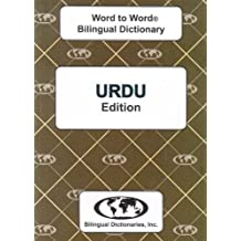 English-Urdu & Urdu-English Word-to-Word Dictionary