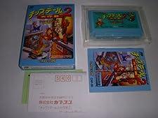 Disney Chip Dale Daisakusen 2 Famicom/NES JP GAME