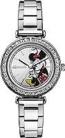 Jusqu'à -50% sur les montres Disney