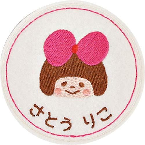 [해외]이름 헝겊 Wp013 리본 짱 (핑크) 이름 자 수 들 3 매 세트 / Name Wappen Wp013 ribbon-chan (pink) 3-pack set with name embroidery