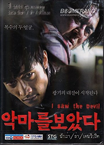 I Saw The Devil (Region 3, DVD) Korean Thriller Asia Movie (I Saw The Devil)