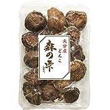大分県産原木干ししいたけ冬菇(どんこ椎茸)65g