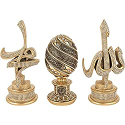 Islamic Gift Table Decor 3 Piece Set Gold Sculptures Arabic Allah Muhammad Ayatul Kursi 1693