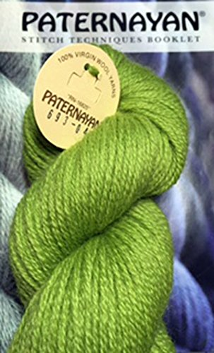 Paternayan Needlepoint 3-ply Wool Yarn-Color-693-LODEN GREEN-THIS LISTING IS FOR 1 FULL HANK OR CUT SKEIN EQUIVILIENT (Green Loden Wool)