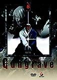 Gungrave 6 [Import anglais]