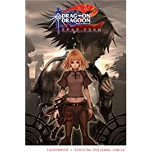 Drag-On Dragoon 2: Love Red, Ambivalence Black [Japan Import]