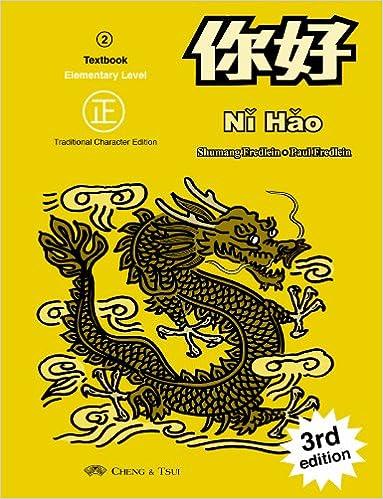 Amazon com: Ni Hao, Level 2: Textbook (Traditional Character