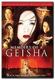 Memoirs of a Geisha poster thumbnail