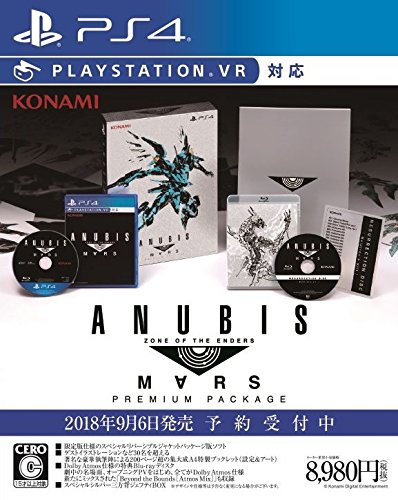 ANUBIS ZONE OF THE ENDERS : M∀RS PREMIUM PACKAGE 【Amazon.co.jp限定】オリジナル壁紙 配信PS4B07D2N6BKL