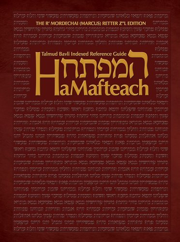 Hamafteach:The Complete Index of the Talmud