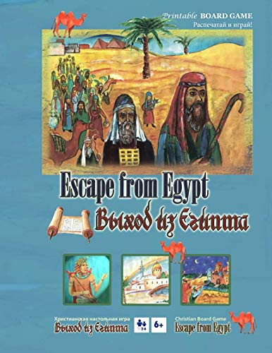 Escape from Egypt Выход из Египта: Printable Board Game (English and Russian Edition)  Настольная игра на английском и русском -