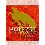 Fushigi Yugi Set