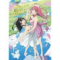 カントク 15th Anniversary BOOK  -放課後メモリアル-  Premium Edition